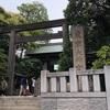 東京最強の恋愛スポット「東京大神宮」に男独りで行ってみたよ!新たな扉を叩いたよの巻
