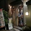 『とんかつ 叶』神奈川県川崎市多摩区【とんかつ文月】