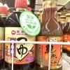 あれ?これ日本のアレじゃないの⁈セブで見つけた華麗なるパクり商品3選💦