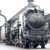 【本物の蒸気機関車を運転】SLキューロク館のD51運転体験会へ行ってきました!