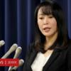 韓国の反応, 日本10年ぶりに外国人の死刑執行、一家4人を残酷に殺害した中国人