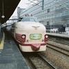 25年前の九州内電車特急