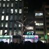 千代田区長選挙の馬鹿騒ぎについて