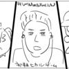 【Win3/Youtuberヒカル】WinWinWiiinの前半感想 : ただのヒカルの過去動画紹介