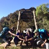 アフリカ大陸最高峰「キリマンジャロ」登山日記!!
