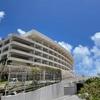沖縄の岩盤浴