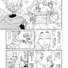 ドラゴンスレイヤー 第一話 19p〜21p