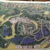 企画展「昭和の一大観光地 砂川」