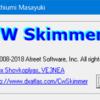TS-480でバンドスコープとCW Skimmerの実現(ソフトウェア設定編)内容更新
