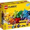 レゴ クラシック 2019年新製品情報