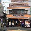 【世田谷区】ピアーズカフェ等々力店にてノマドです【電源&フリーWIFIあり】
