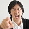 【心理学】声が大きい人・声が大きくなってしまう人・怒鳴ってしまう人の8つの心理