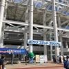 【Jサポ必見】5分でわかるポカリスウェットスタジアムガイド