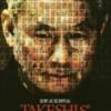 北野武監督の映画は動画配信されている?無料で見る方法を解説