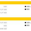 AliExpressでソニ銀Visaデビを使い外貨(自動購入)で決済してみたアレ