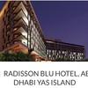 アブダビ〜Radisson Blu Yas Island(ラディソン ブル ヤスアイランド)宿泊記とRocketsmails