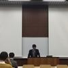 一般社団法人 ICT CONNECT 21 活動報告会 レポート No.3(2018年1月15日)