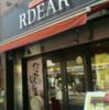【パティスリー ロディアル】あの住吉ロールのお店だが、、