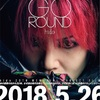 hide 20th Memorial Project Film hurry go round
