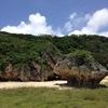 外岩での初めての初段を紹介します。沖縄県具志頭ボルダー