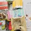 【レビュー】六花亭 通販おやつ屋さん5月セットが届いた~~!