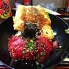 【神奈川県】三崎 まぐろの漬けトロ天丼 @くろば亭