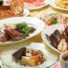 【オススメ5店】銀座・有楽町・新橋・築地・月島(東京)にあるビュッフェが人気のお店