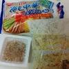 【夏レシピ】 とてつもなく めんどくさいときに おススメしたい超ラク冷やし中華 と わたくし全力でおススメの納豆の食べ方。
