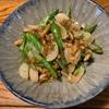 インゲンのペペロンチーノと野菜の蒸し物