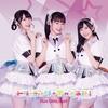RGR楽曲ライナーノーツ#15 ドリーミング☆チャンネル!