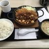 """【かつや】期間限定の""""麻婆チキンカツ定食""""を食べてきた!"""