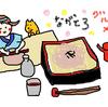 埼玉長瀞観光グルメ編。ミシュラン星獲得店より美味しいお蕎麦。