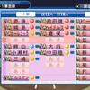 【パワプロペナント】オリジナル育成選手軍で目指せ日本一【Part7】
