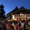 京の六地蔵巡り