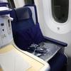 【搭乗記】ANA ビジネスクラス  レッドアイフライトのシンガポール便 SIN-HND NH844