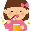 子供の歯科矯正は始まっている
