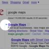公式で Add Tab Index for Google が実装されてる