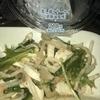 蒸し鶏とザーサイ(胡麻油風味)