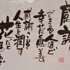友達申請(facebook)