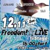 Freedom★Live(さりげなく桜STAGE)