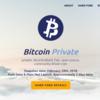 【BTCP】匿名ビットコインのBitcoin Privateについて