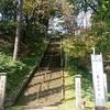 徒歩で春日山観光その2-春日山神社と春日山城