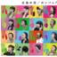 広島県のRCCラジオによるチャリティCD「広島の空/ガンバレ」を買いました!