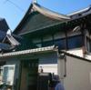 キングオブ銭湯、大黒湯は昭和のまんま