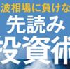銘柄メモ(2884)ヨシムラ・フードHD