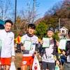 【レースレポート】年末の高尾を走る!!TOKYO八峰マウンテントレイル