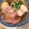 特製中華そば/八幡山/麺屋 狢/世田谷区
