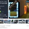 【作者セール】A空間とB空間を繋ぐシームレスなワープゾーン。有名なゲーム「Portal」とソックリなシステム「PortalKit Pro(VRとモバイルにも対応)」/ 夏のホラーゲーに最適!ホラータウンと廃墟アパートのハイクオリティ素材「Haunted Town & Dirty Apartments」/ SF研究施設系モジュール型ローポリ3Dモデル「Polygon Sci-Fi Pack」
