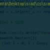 Re: OpenCLやる前にSIMD使い切れっていう幻想