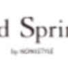3rdspringはどのポイントサイト経由がお得なのか比較してみました!